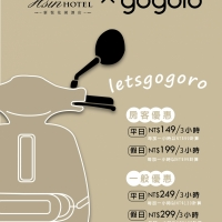gogoro騎乘pop_工作區域 1