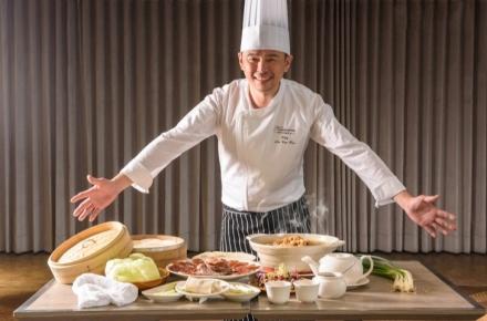 超值主廚私房料理-頤粵軒經典四人套餐