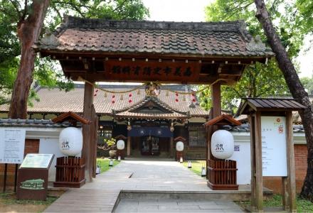 Chiayi History Museum