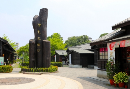 Hinoki Village