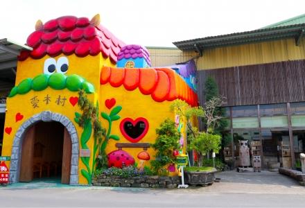 I-Wood Village Tourist Factory